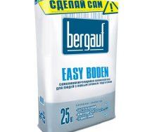 Наливной пол самонивилирующийся Bergauf Easy boden