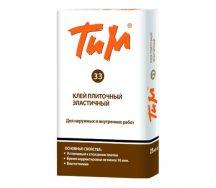 Клей для плитки ТиМ №33