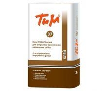 Клей для керамогранита ТиМ №37