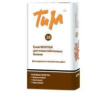 Клей для ячеистобетонных блоков ТиМ №38