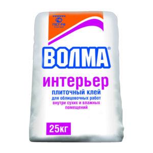 volma-interier