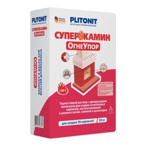 ПЛИТОНИТ СуперКамин ОгнеУпор