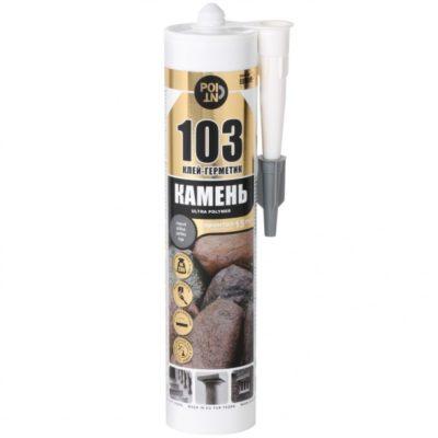 Клей-герметик POINT, FOME PRO 103 Камень серый