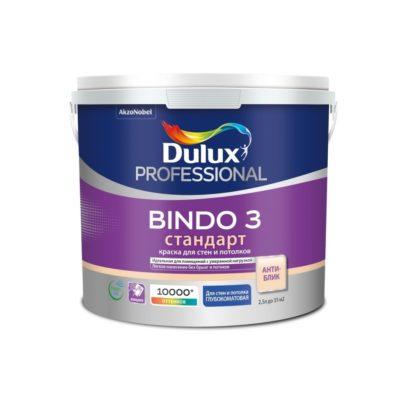 Краска Dulux Professional Bindo 3