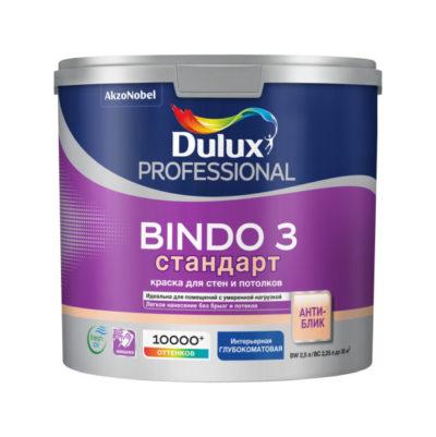 Краска Dulux Bindo 3 стандарт (2,25л)