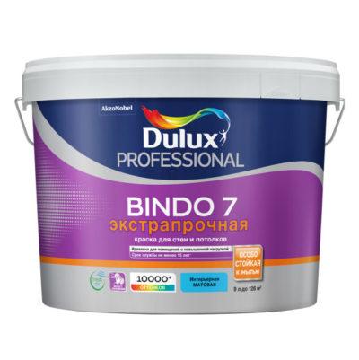 Краска Dulux Professional Bindo 7 9л