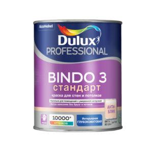 Краска Dulux Professional Bindo3 0,9л