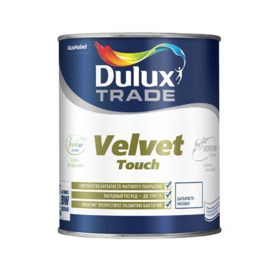 Краска Dulux Trade Velvet Touch