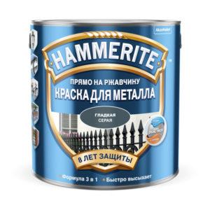 Краска Hammerite гладкая серая