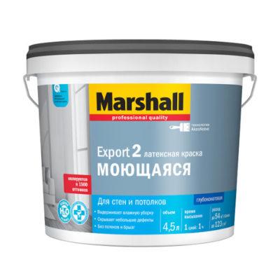 Краска Маршал Экспорт-2 4,5 л