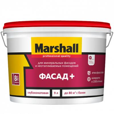 Краска Marshall ФАСАД+ 9л