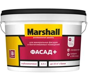 Краска Marshall ФАСАД+2,5л