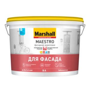Краска Marshall Maestro Фасадная Акриловая 9 л