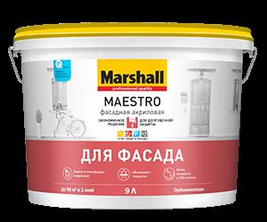 Краска Marshall Maestro Фасадная Акриловая 9л