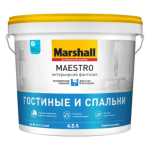 Краска Marshall Maestro Интерьерная Фантазия 4,5 л
