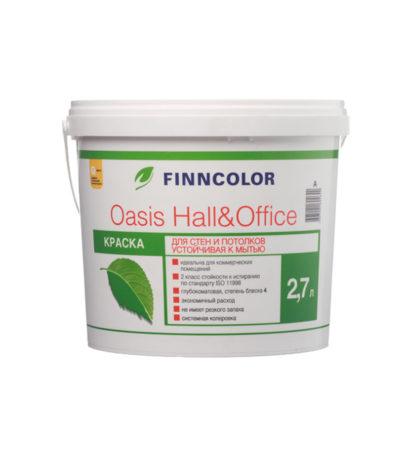 Краска OASIS HALL@OFFICE 2,7л