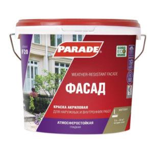 Краска PARADE F20 Фасад 5л
