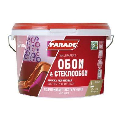 Краска акрил. PARADE W110 для обоев 2,5л.