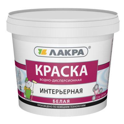 Краска интерьерная Лакра белая 1,3кг