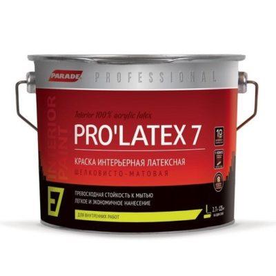 Краска латекс. PARADE PROLATEX Е7 2,7 л