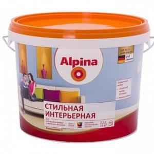 Краска Alpina Стильная интерьерная