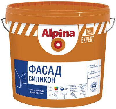 Краска Alpina фасадная силиконовая EXPERT