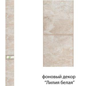 Панель ПВХ Лилия белая фон