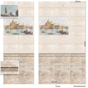 Панель ПВХ Старый город Венеция
